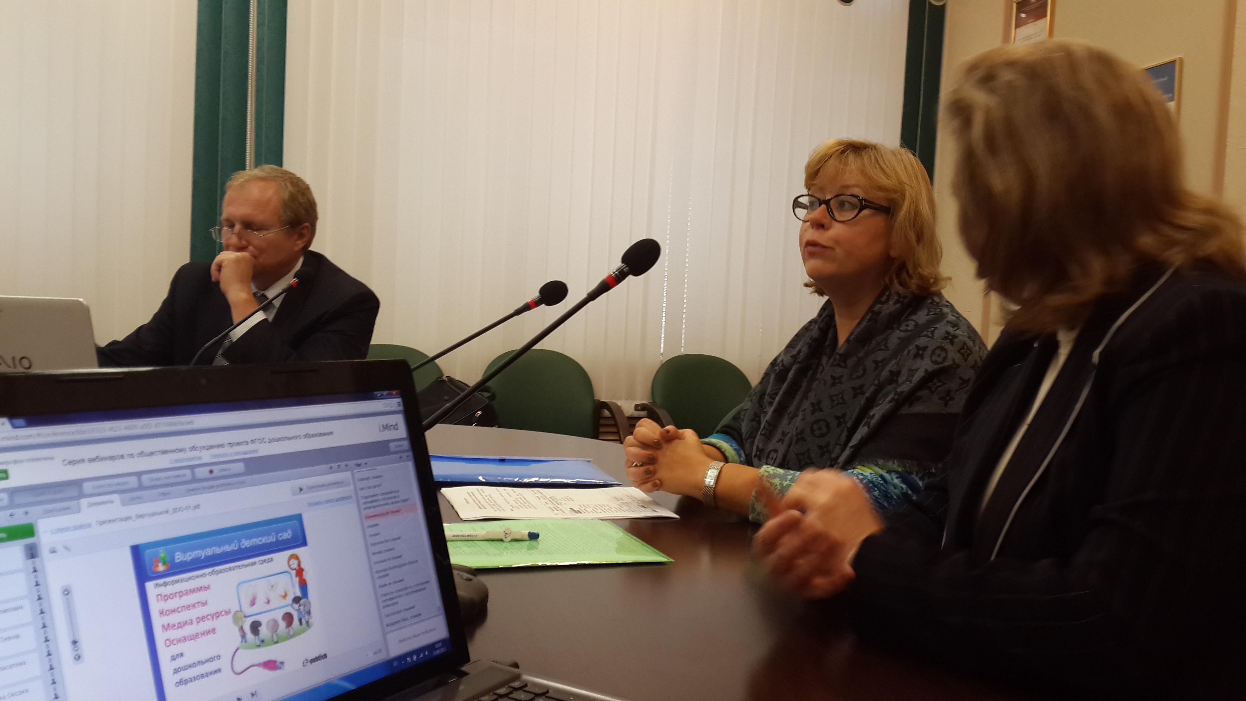 новгородская обл пос юбилейный сайт знакомств
